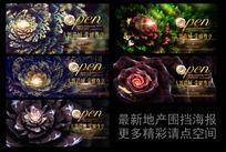 华丽花朵绽放房地产开盘广告