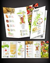 营养早餐折页设计