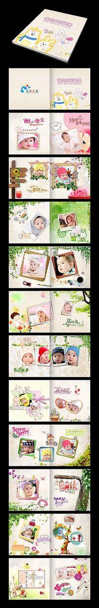 儿童宝宝成长画册