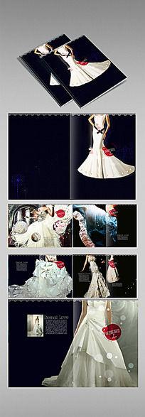 时尚婚纱宣传画册