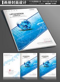 数码科技电子画册封面
