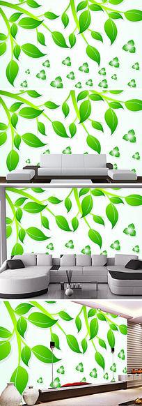 绿色叶子小清新3D电视背景墙