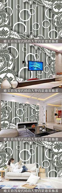 欧式花纹底纹3D电视背景墙