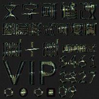 PS闪电效果字体样式