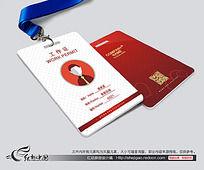红色婚庆礼仪公司工作证