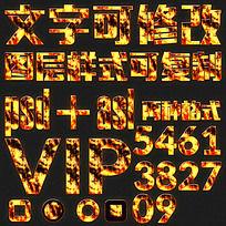 金黄色文字特效字体样式