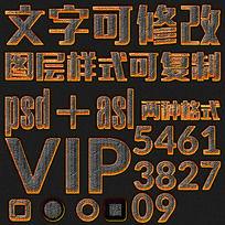 ps金属钢铁艺术字体样式