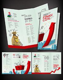 金融理财宣传折页