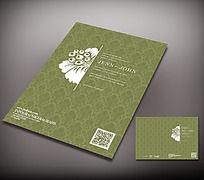 传统元素商业封面