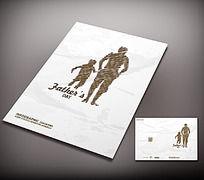 人物剪影商业封面