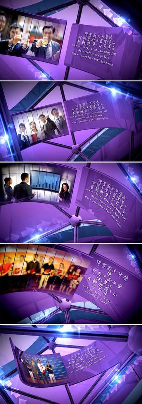 三维立体效果企业通用开场视频