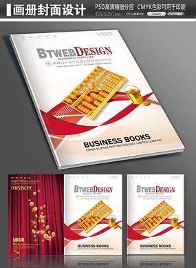 商务金融画册封面设计