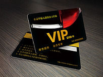饭店饭馆酒类VIP卡