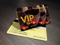 红酒酒庄VIP会员卡