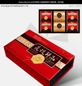 花悦祥品月饼包装礼盒