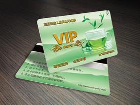 远山绿茶清新会员卡