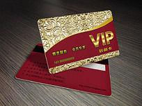 尊贵个性花纹VIP卡