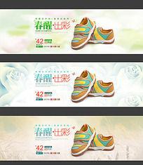 淘宝春季童鞋首页全屏海报设计