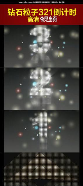 钻石倒计时数字321视频