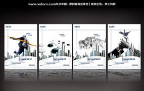 成功企业团结合作宣传展板 PSD