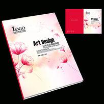 红色花朵产品手册封面