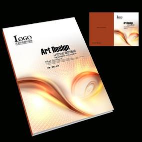科技电子IT网络封面设计