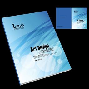蓝色科技电子网络封面设计