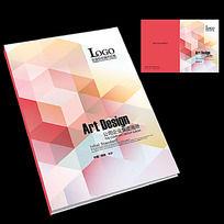 质感方块产品手册封面