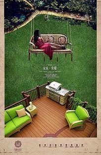 景观别墅房地产广告设计