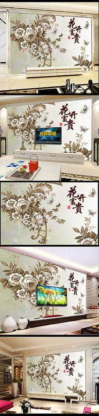 花开富贵手绘壁画电视背景墙