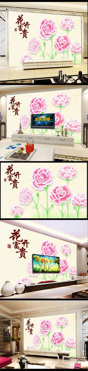 花开富贵手绘电视背景墙