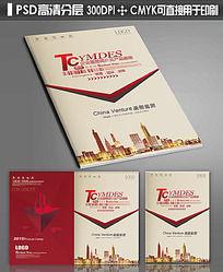 房地产招商画册封面设计