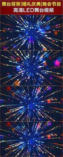 五彩放射星光粒子视频
