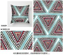 矢量几何图形抱枕底纹