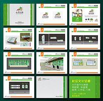 社区广告全套 VI导视系统设计