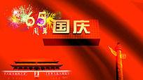 2014国庆65周年片头模板