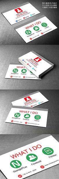创意商业服务名片设计