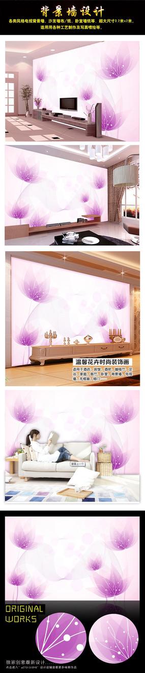 紫色梦幻花朵电视背景墙