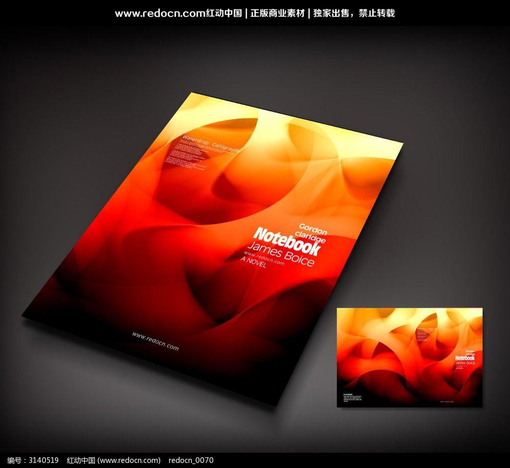 红色商务封面图片