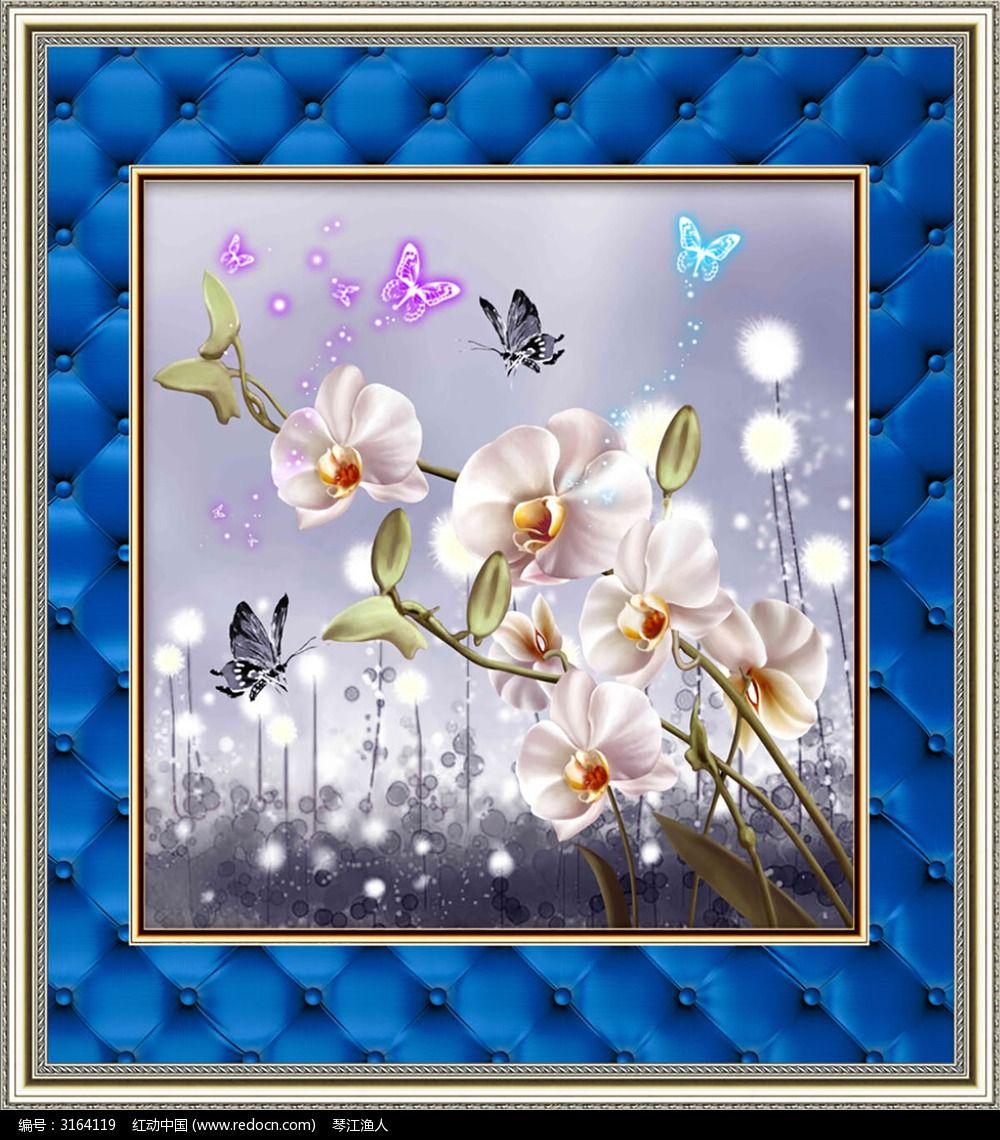 蝴蝶兰时尚家居装饰画图片