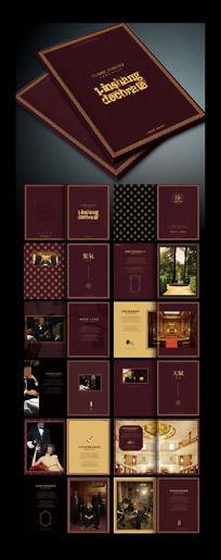 高端欧式地产楼书画册设计