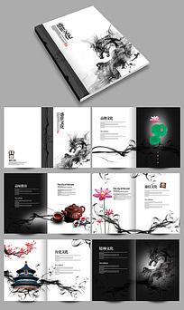 水墨中国文化宣传册设计