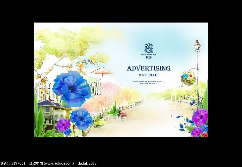 房地产唯美广告图片