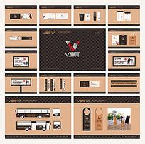 房地产酒店公寓VI