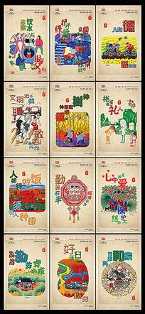 图说中国梦核心价值观展板挂画