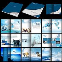创新科技企业画册