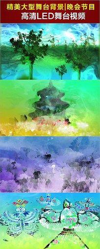 水墨印象北京视频