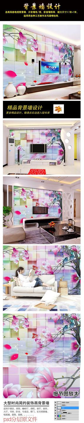 3D手绘玫瑰电视背景墙