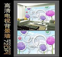 欧式花卉3D背景墙