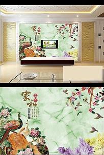 家和富贵玉雕背景墙设计